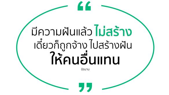 Quote.006