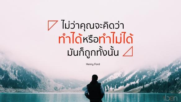 Success060216 copy.001.jpeg
