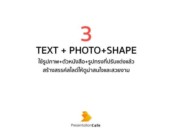 13913853_1562377064069025_2432889905244283673_o.jpg