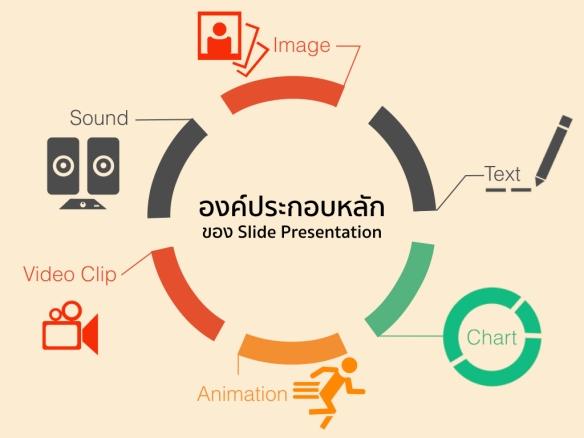 BOT Infographics.001.jpeg