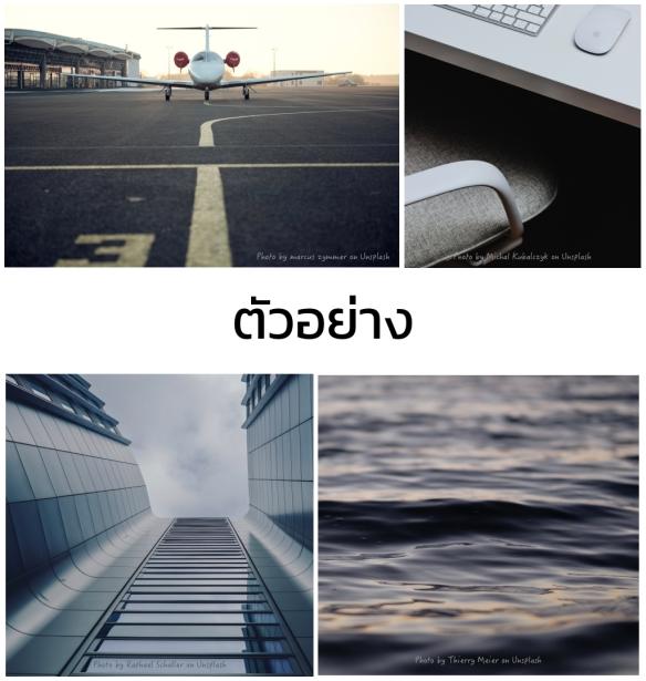 Tools Design Content.006.jpeg