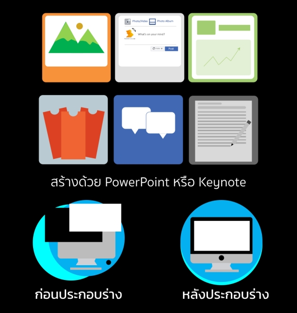 Tools Design Content.011.jpeg