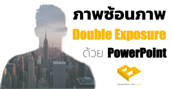 Double Exposure Cover.png